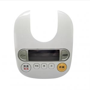 Display control panel of smart rice cooker machine –
