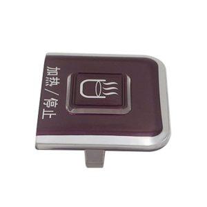 Customized IMD/IML Coffe Machine Button Plastic Face panel